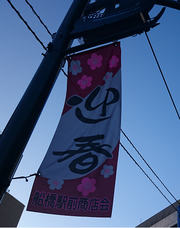 20170105